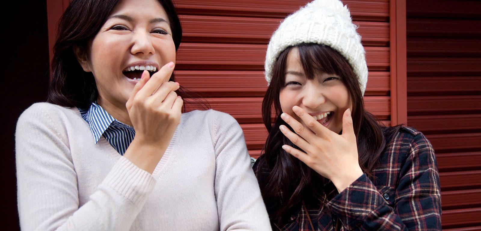 lauging
